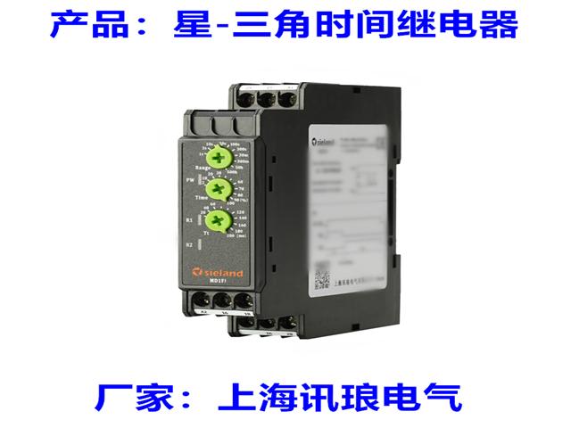 专业开发时间继电器在线咨询 品质继电器「上海讯琅电气供应」