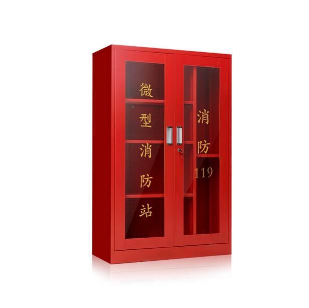 宝山区智能消防系统 有口皆碑「上海雍固实业供应」