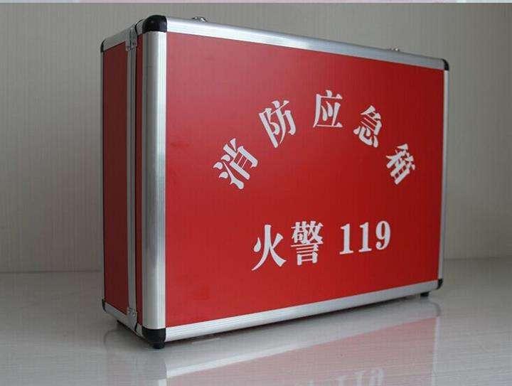 浦东新区正规消防器材市场前景如何 服务至上「上海雍固实业供应」