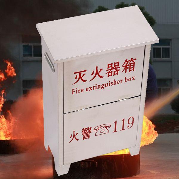 青浦区智能气体灭火系统推荐厂家「上海雍固实业供应」