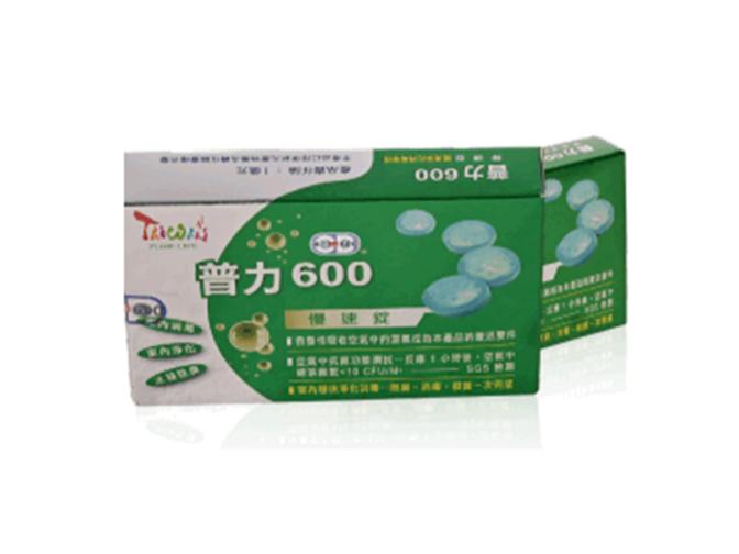 昆明酒精消毒片报价 服务至上「上海永豪生物医疗科技供应」
