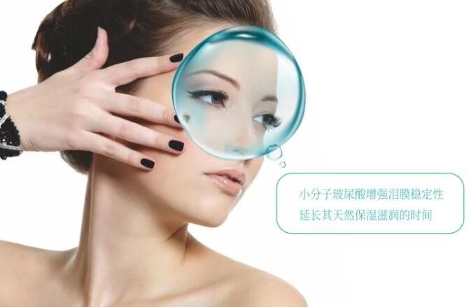 辽宁艾喷喷眼部肌肤喷雾使用需要注意什么 客户至上「上海云荟通生物工程科技供应」