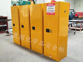 陕西实验室防火安全柜,防火安全柜
