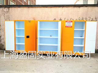 天津110加仑化学品安全柜尺寸,化学品安全柜