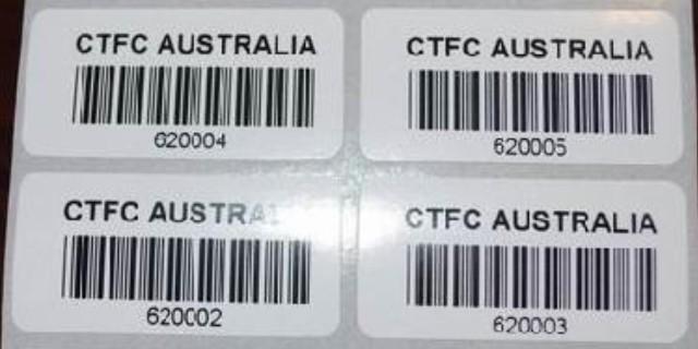 普陀区打号码不干胶封口贴 值得信赖「渊源包装印刷材料供应」