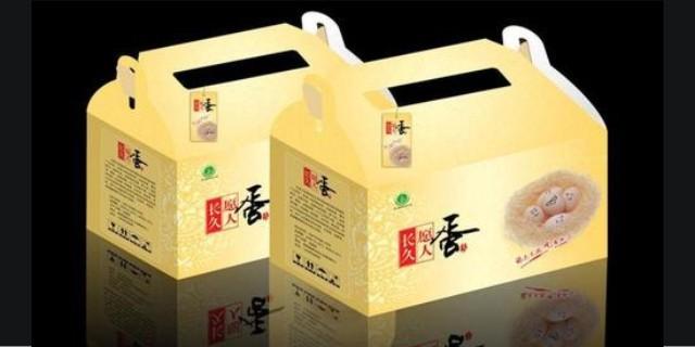 UV包装盒生产 和谐共赢「渊源包装印刷材料供应」
