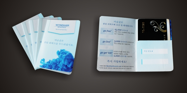 上海团队房卡 服务为先「渊源包装印刷材料供应」