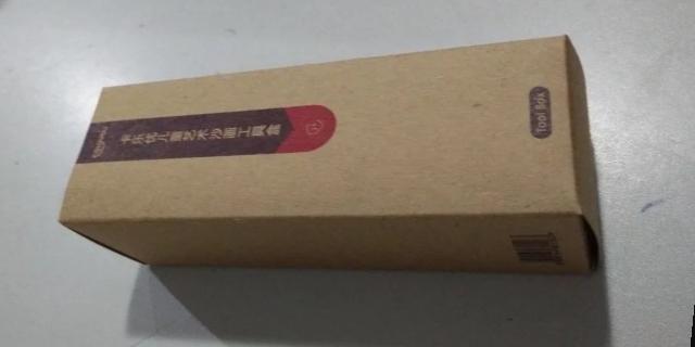 天津牛皮纸包装盒印刷 诚信为本「渊源包装印刷材料供应」
