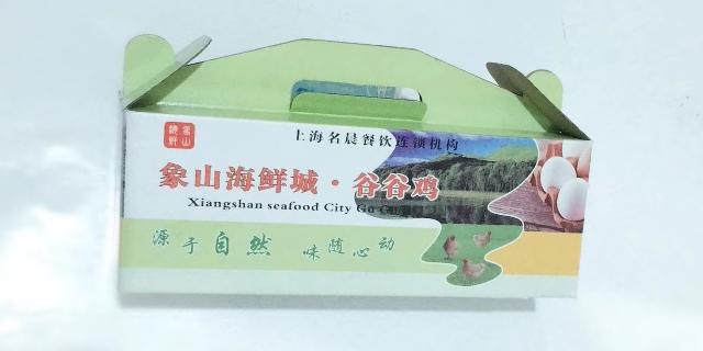 上海异形包装盒厂 欢迎来电「渊源包装印刷材料供应」