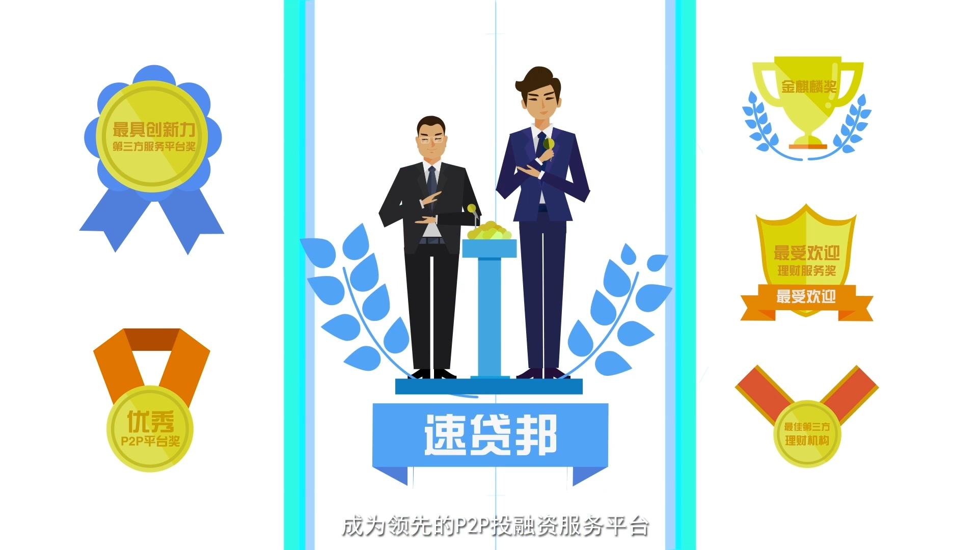 上海网课录制MG动画费用 欢迎咨询 上海知映文化传媒供应