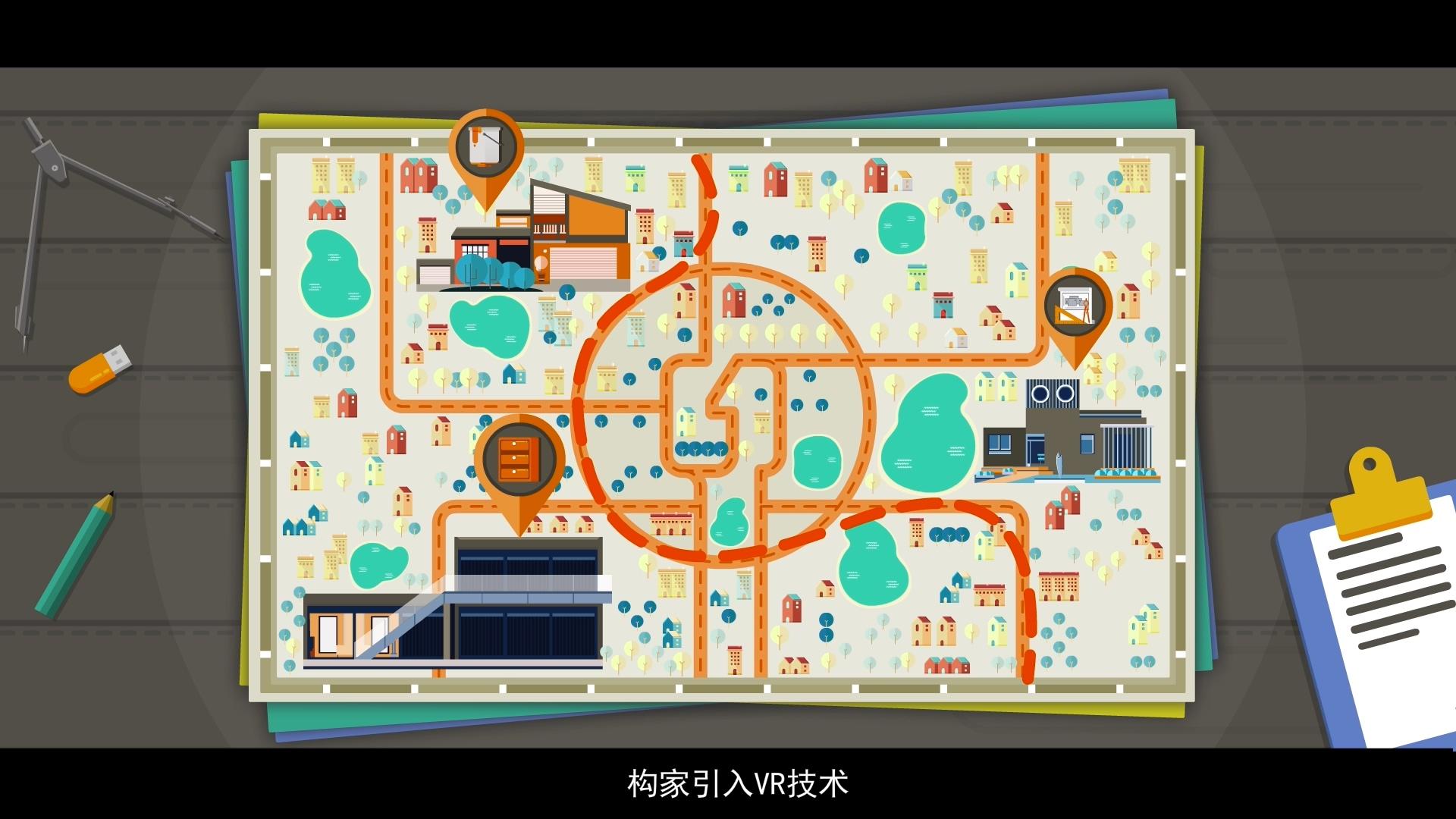 上海电影MG动画 服务为先 上海知映文化传媒供应