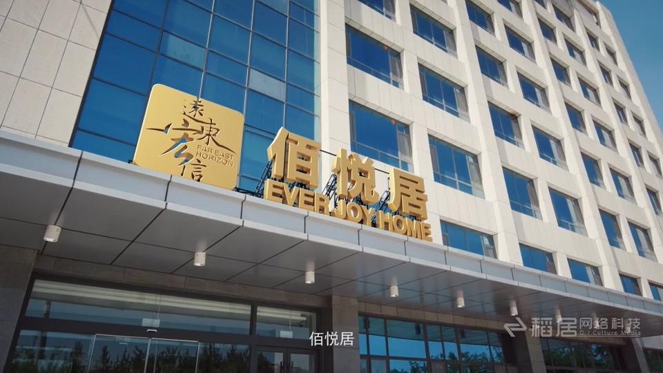 上海产品宣传片多少钱 信息推荐 上海知映文化传媒供应