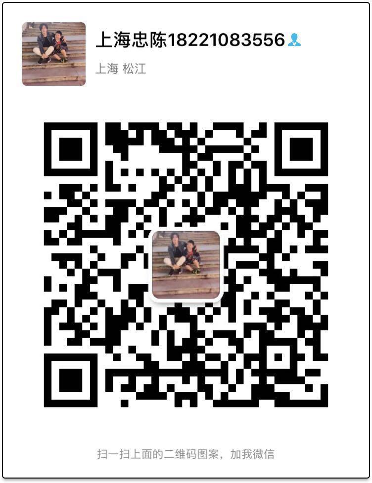 上海忠陈交通设施工程有限公司