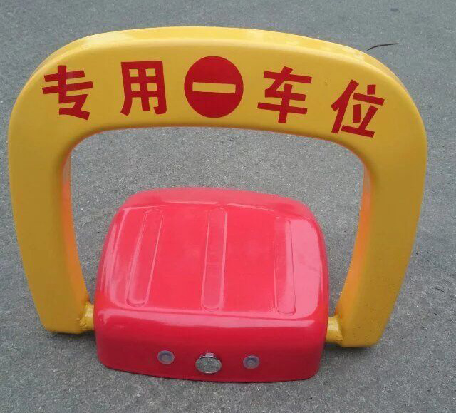 上海室外挡车器,挡车器