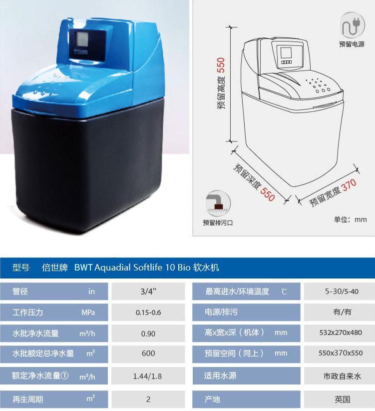 甘肃中央水处理系统销售 客户至上「上海重环环保科技供应」