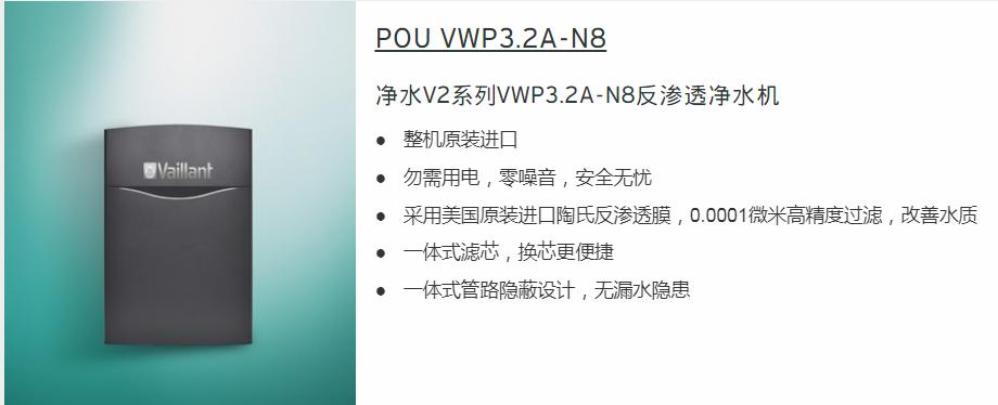 进口中央采暖免费咨询 诚信互利「上海重环环保科技供应」