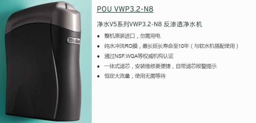 专业**采暖服务介绍 诚信服务「上海重环环保科技供应」