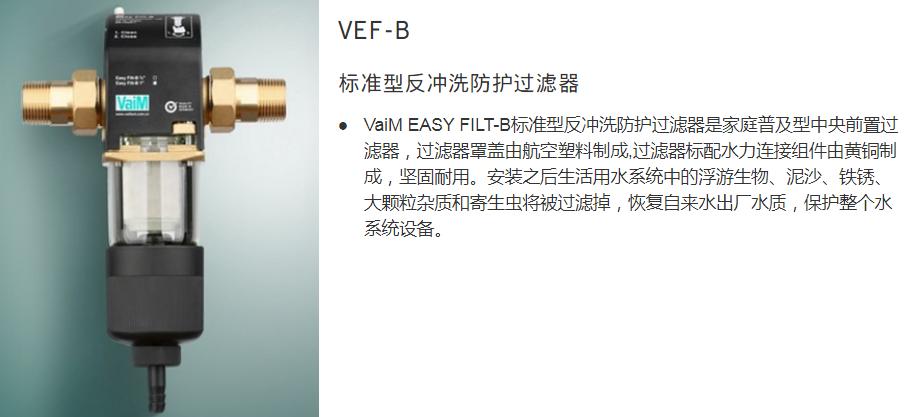 中国香港中央采暖安装 诚信经营「上海重环环保科技供应」