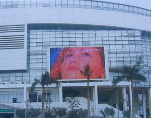 泰安玻璃棧道顯示屏價格「上海織夢光電供應」