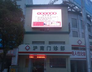 南(nan)平地(di)磚顯示屏互動「上海織夢光電供應」