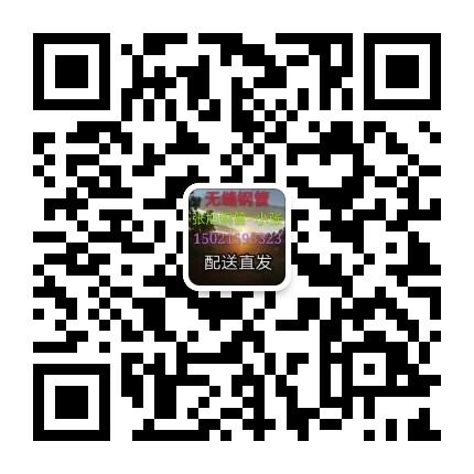 上海张旭钢管有限公司