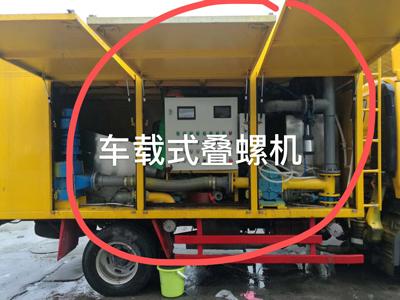 赣州无害化固液分离车报价 信息推荐 厦门市思成康机械供应