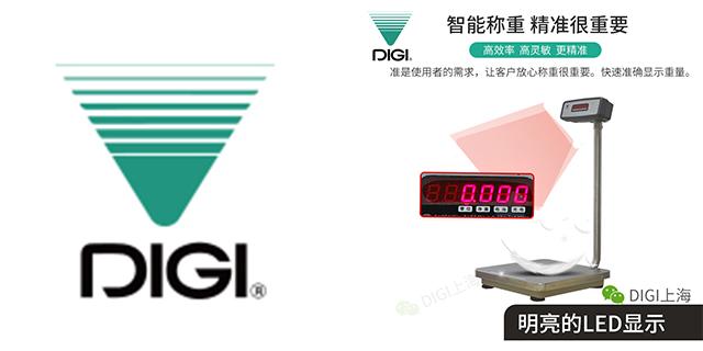 上海寺冈电子有限公司