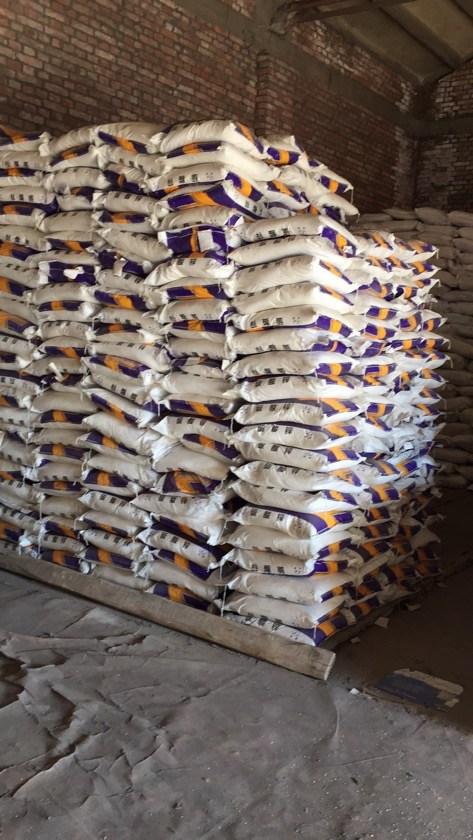 巴音郭楞磷酸二氢钾厂家报价「乌鲁木齐市山龙化工供应」