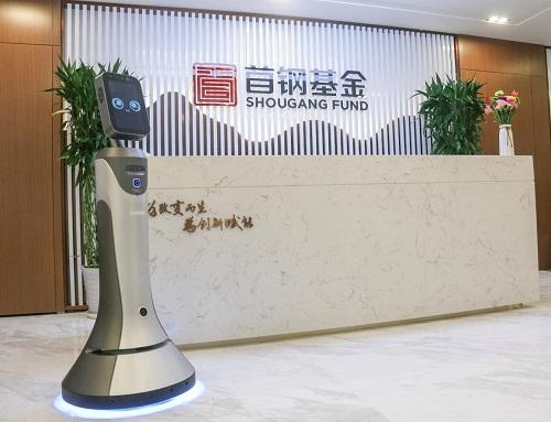 盐城红外测温机器人找哪家,红外测温机器人