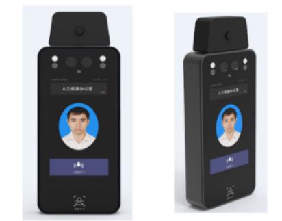 镇江人脸识别体温检测产品价格「凯士卡供应」