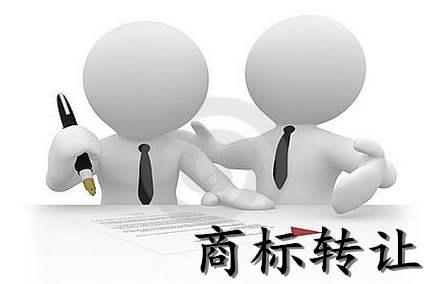 深圳研究院公司转让可以吗「创业同城供应」
