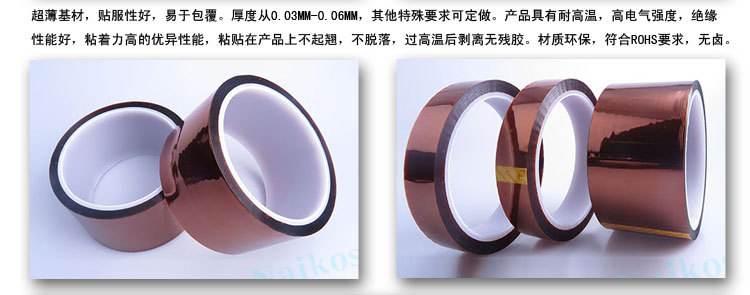 工业双面胶带厂家「苏州恒迪新材料供应」