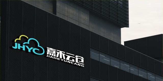 深圳专业红酒恒温仓库 深圳嘉禾云仓