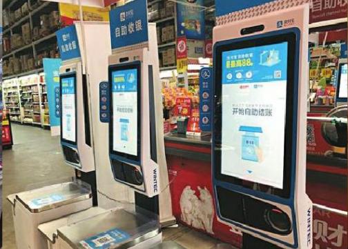 洛陽微信AI刷臉支付會員「蘇州錦森智能網絡科技供應」