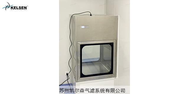 苏州高品质传递窗厂家直供,传递窗