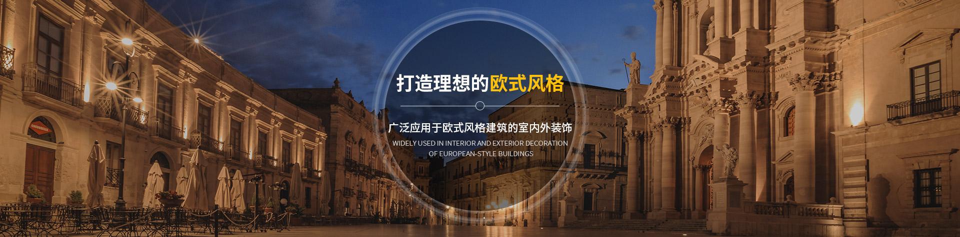 上海GRC构件找谁 推荐咨询 苏州利维克装饰材料供应