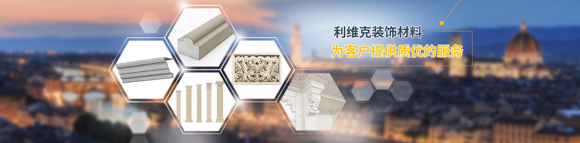 上海GRC门头定制 欢迎咨询 苏州利维克装饰材料供应
