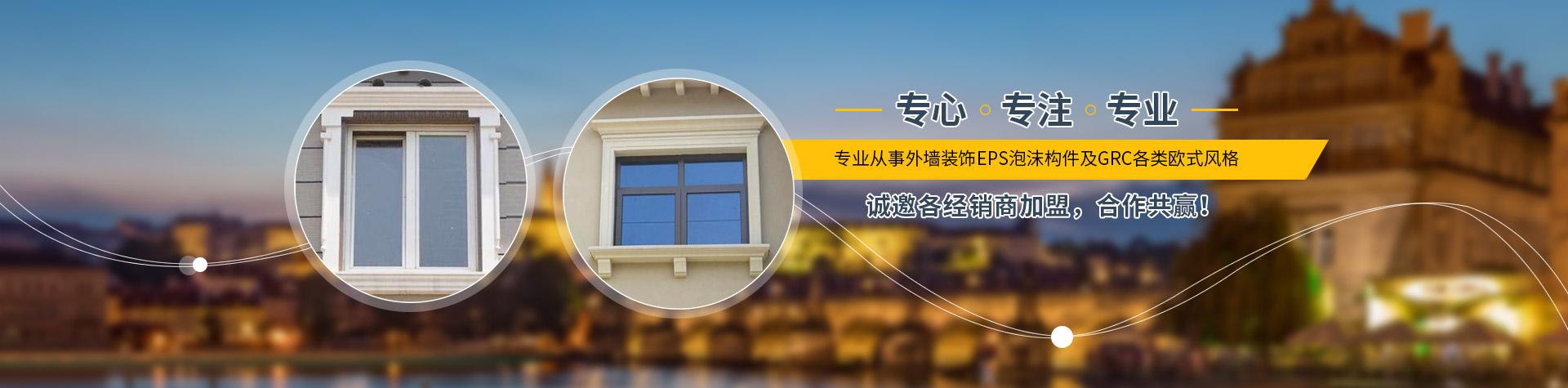 上海建筑构件GRC 推荐咨询 苏州利维克装饰材料供应