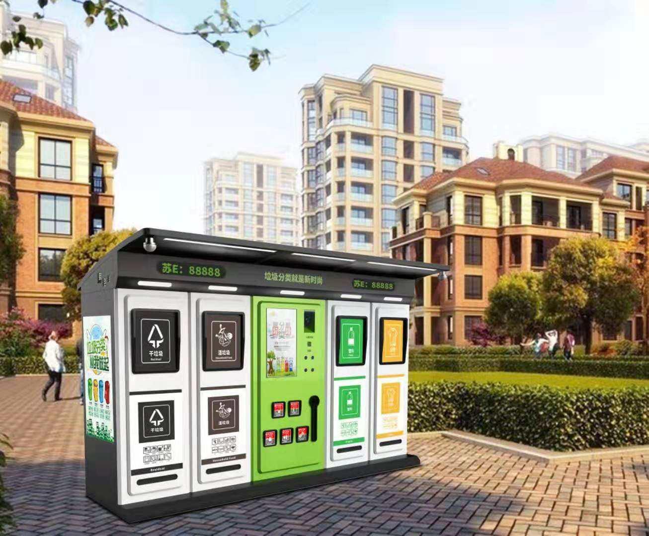 直销智能垃圾箱自动 诚信互利「苏州迈利智机械设备供应」