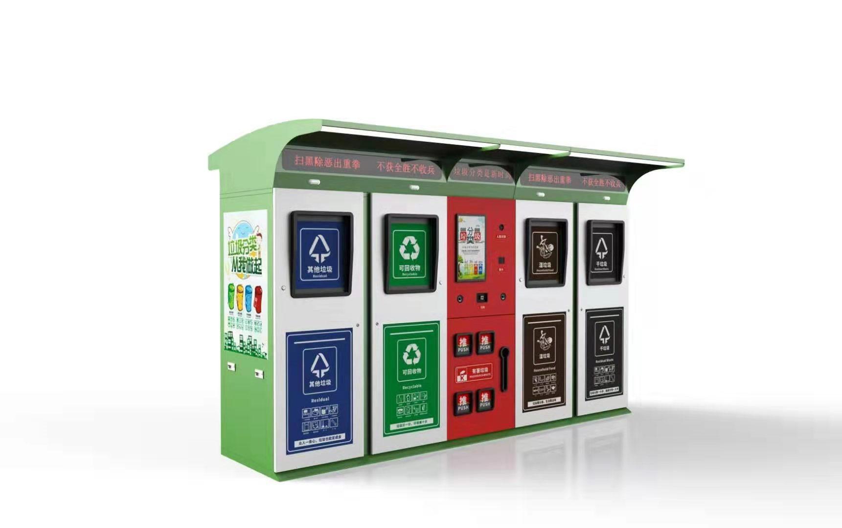 南京智能垃圾桶性价比高,智能垃圾桶图片