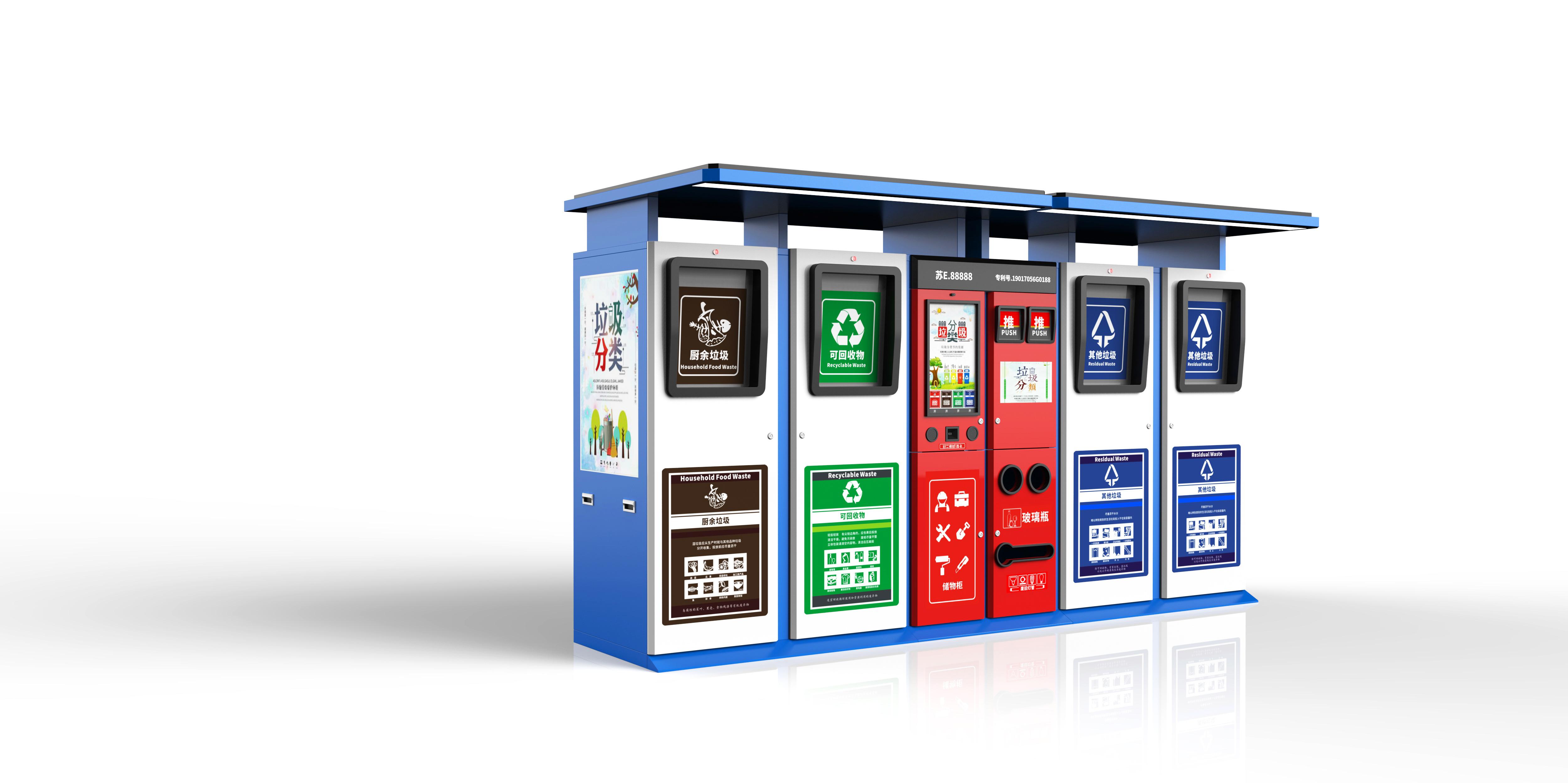 分类智能垃圾箱便宜 诚信服务「苏州迈利智机械设备供应」
