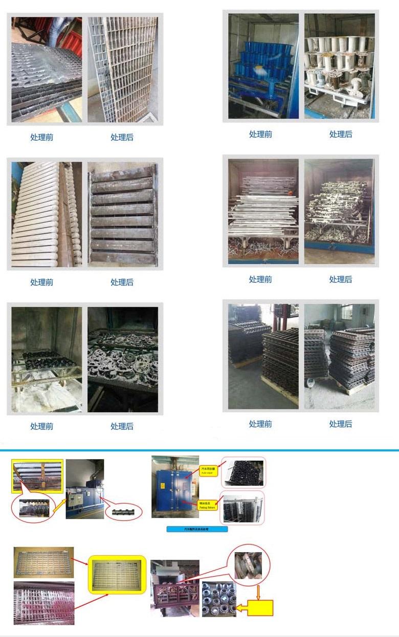 上海热洁炉厂家直供 诚信经营 苏州迈尔腾精密机械供应