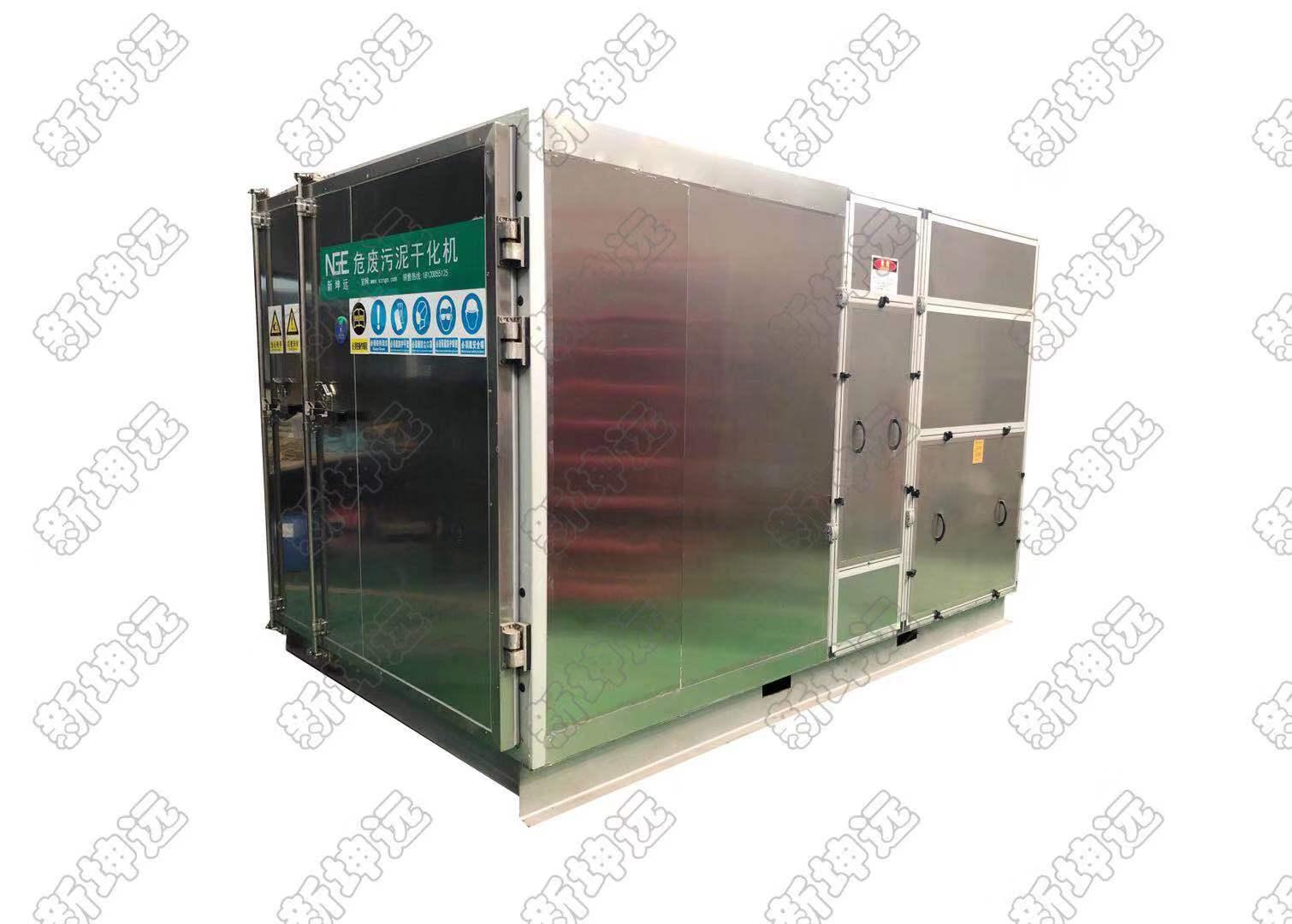 序批式箱体式低温热泵污泥干化机设备_苏州新坤远