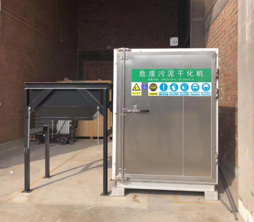 提供苏州市国内通用低温热泵式污泥烘干设备直销新坤远供