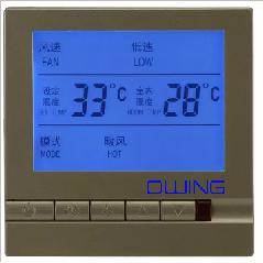 湖北多功能温控器哪个牌子好,温控器