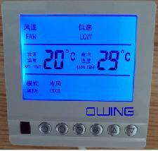 广州家用温控器厂「深圳市欧恩电子实业供应」