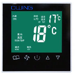 江门正规温控器介绍,温控器