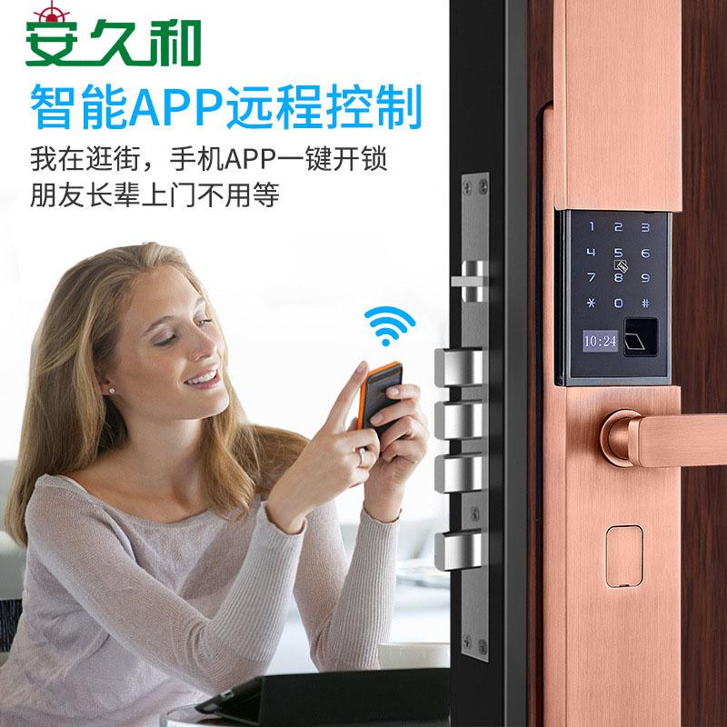 惠州人脸识别密码锁厂家 欢迎咨询「深圳市安久和电子供应」
