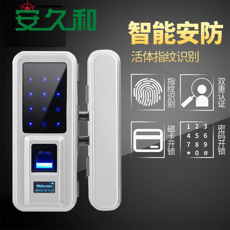 湖北指纹解锁门锁 来电咨询「深圳市安久和电子供应」