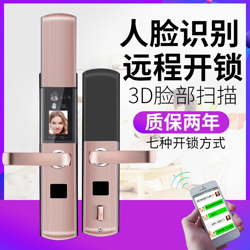 广州专业人脸识别门锁,人脸识别